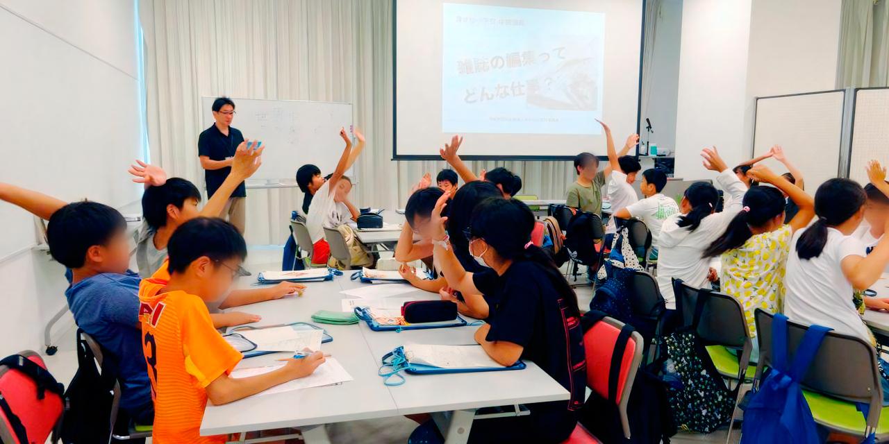 小学生向けに職業体験講座を行っているようす