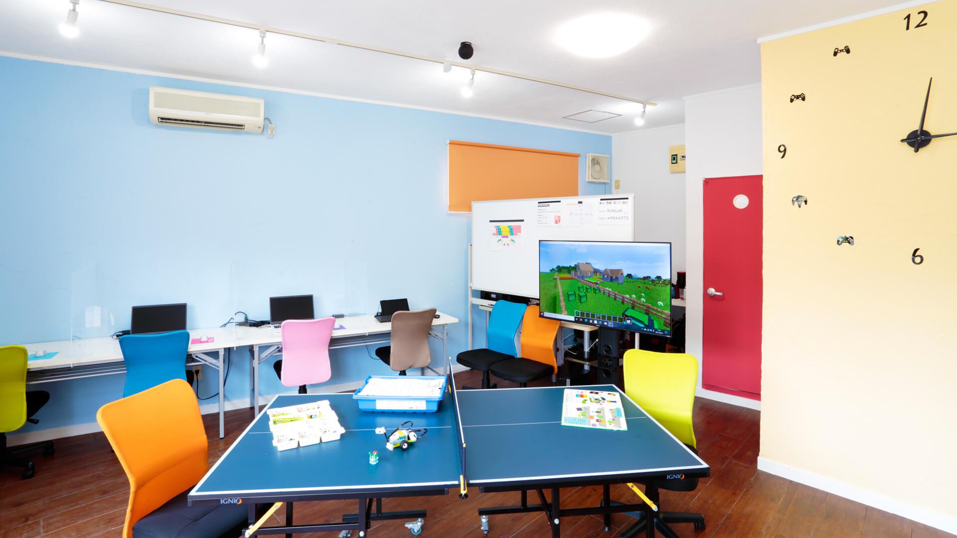 キッズラボ東静岡分校の室内